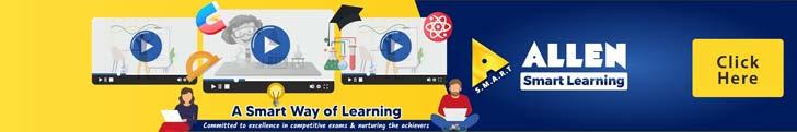 ALLEN Smart Learning